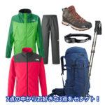 item223_mountup