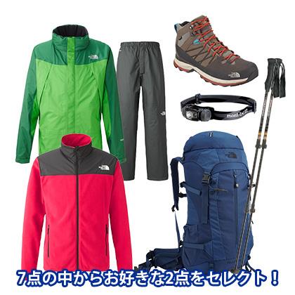 item227_mountup