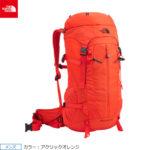 test-item181215_rucksack