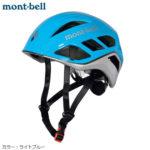 item223_mountup_l_head
